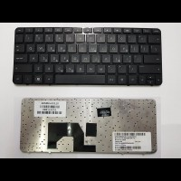 HP MINI 210-1000 Series Keyboard 588115-DJ1 - Used